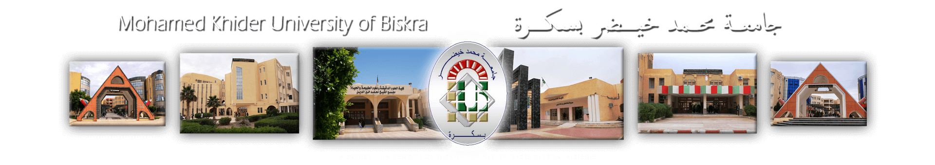 Université Mohamed Khider Biskra