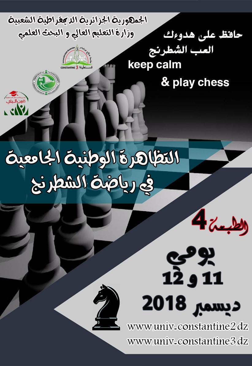 chess 2018