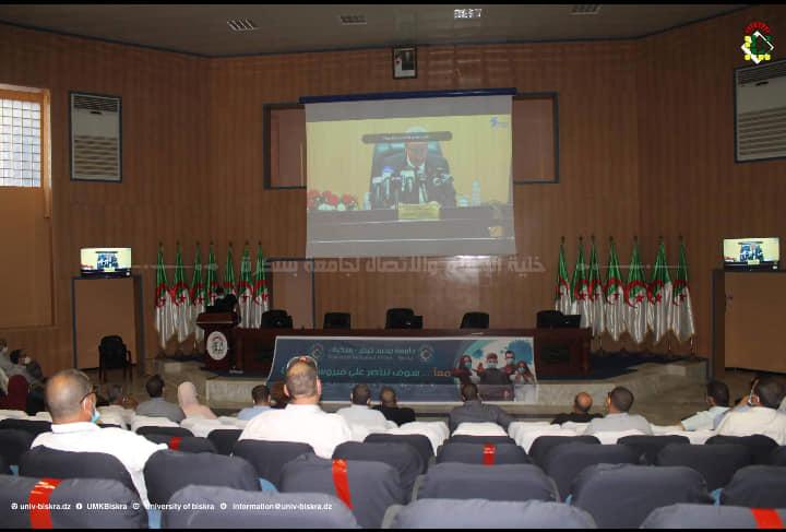 جلسة إستماع للقاء التوجيهي لوزير التعليم العالي والبحث العلمي من جامعة الأغواط بمناسبة إستئناف النشاطات البيداغوجية للسنة الجامعية 2019-2020