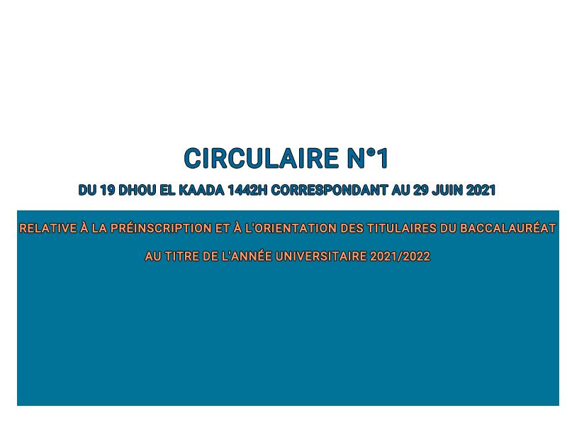Circulaire N°1 relative à la préinscription et à l