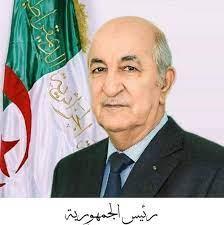 رسالة رئيس الجمهورية السيد عبد المجيد تبون للأسرة الجامعية بمناسبة الدخول الجامعي 2021-2022