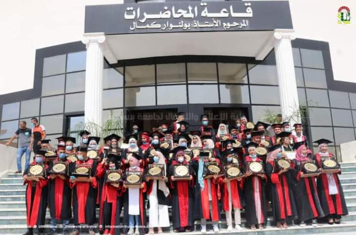 جامعة بسكرة تسدل الستار على الموسم الجامعي 2020-2021
